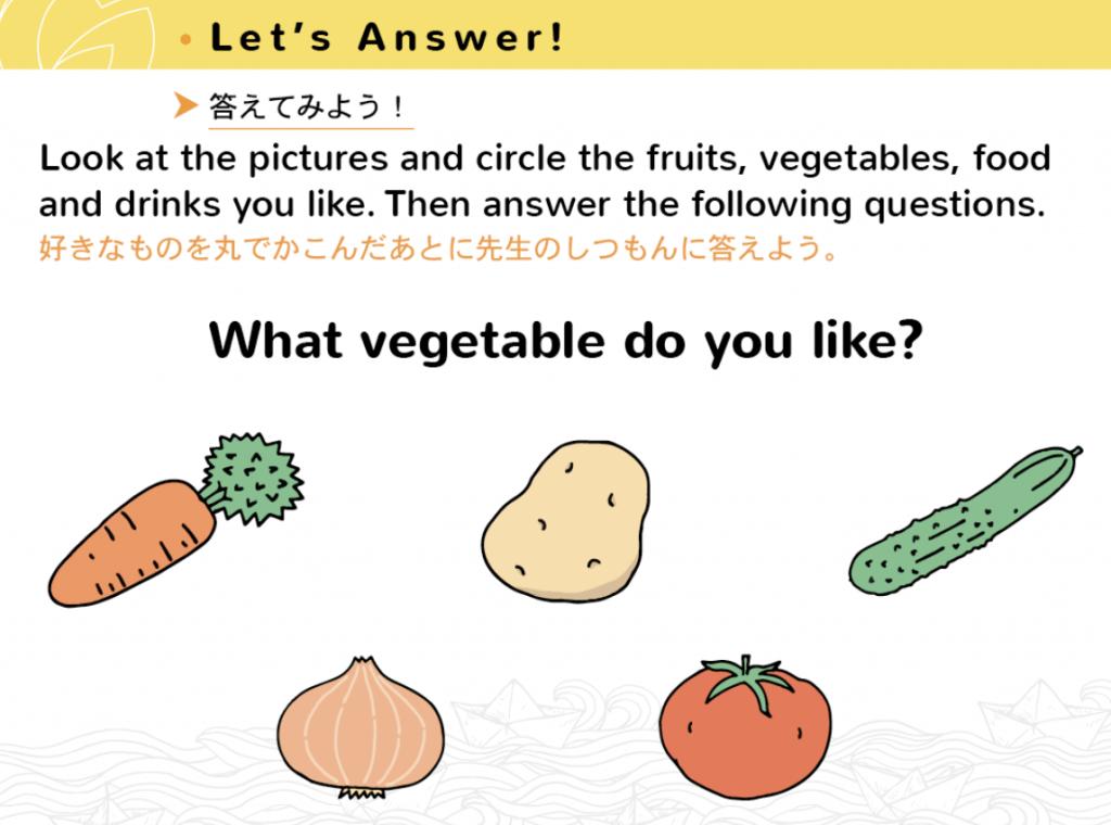 Kiminiの小学生用教材 どの野菜が好き?