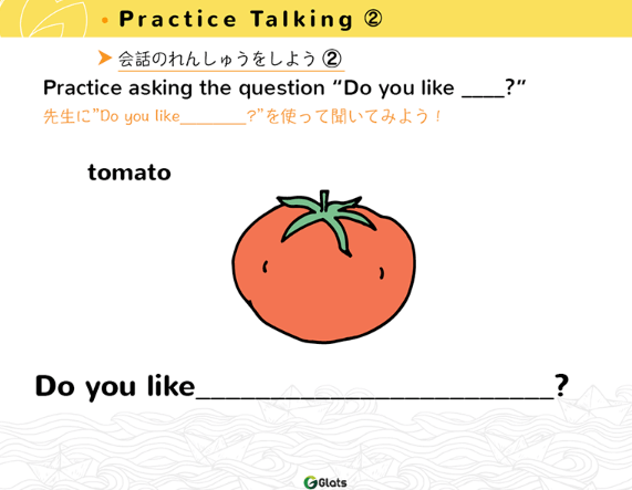 Kiminiの小学生用教材 トマトの絵