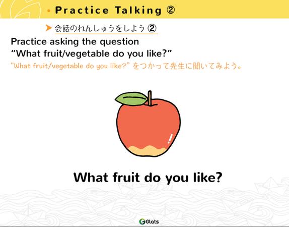 Kiminiの小学生用教材 りんごの絵 会話のれんしゅう