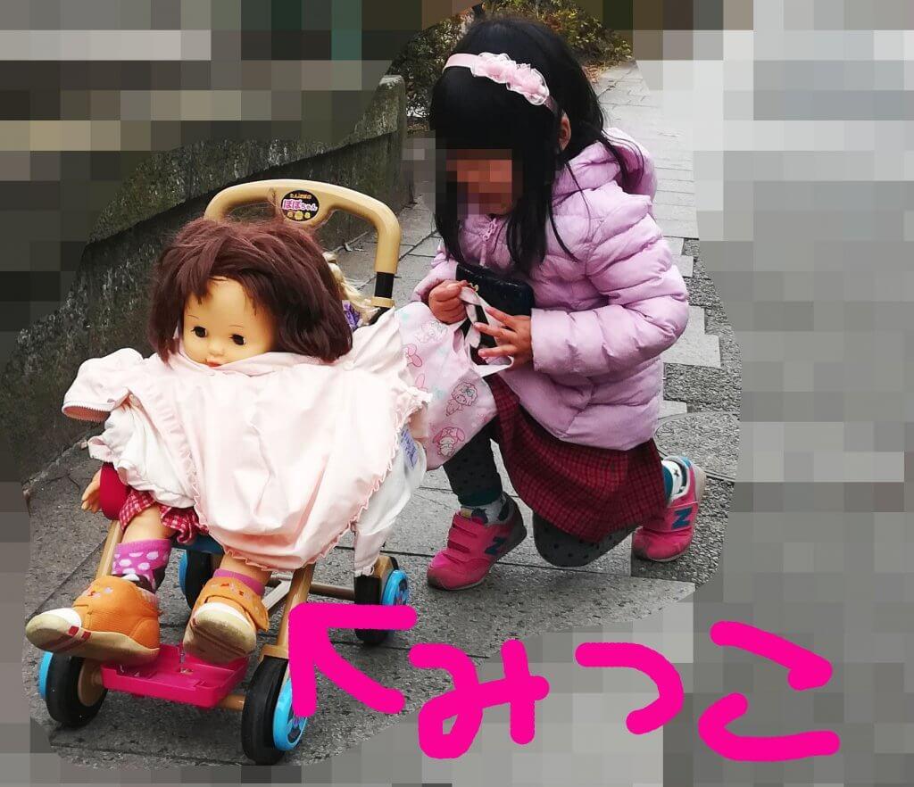 娘が好きな人形
