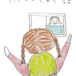 幼児が受講するメリット・デメリット【春休みオンライン英会話体験記その5】