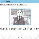 Kimini英会話の教材ってどうなの?1年以上受講したおっさんが解説