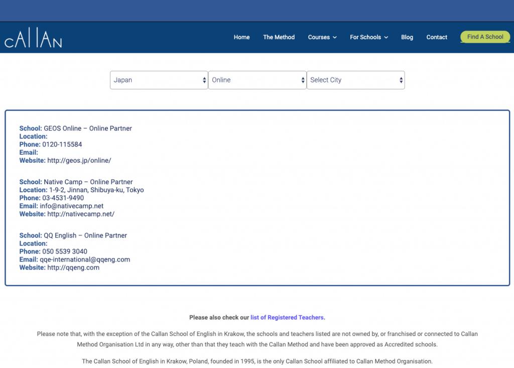 オンライン英会話のカランメソッド認定校