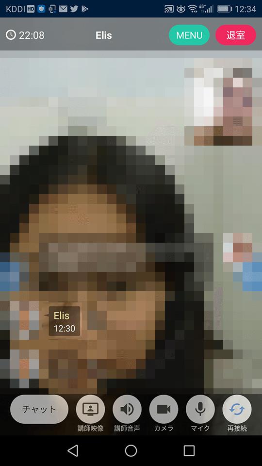 アプリでネイティブキャンプレッスン 講師の顔が全画面に