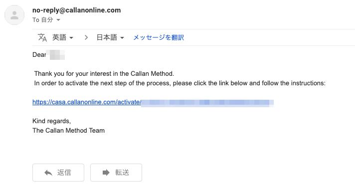 公式カランからの登録用URL