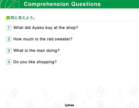 Kimini英会話中学生コース リーディングの内容理解を問う質問