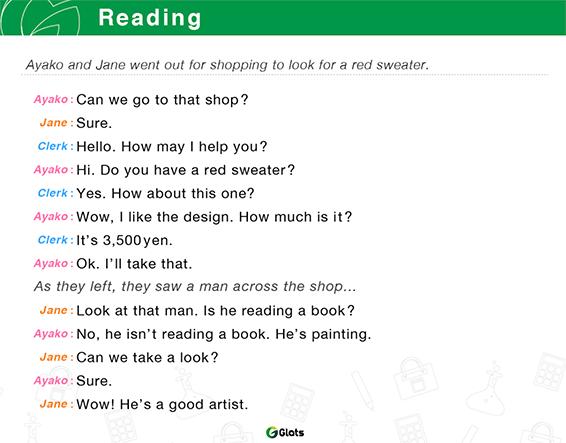 Kimini英会話中学生コース リーディングで読む会話文