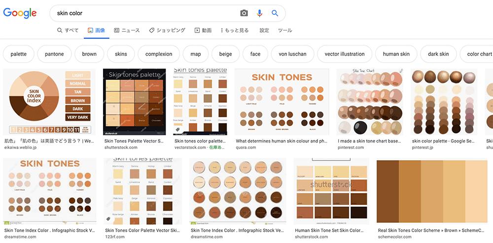 ヌーディカラーの画像検索結果