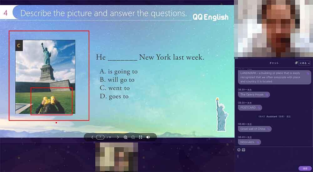 QQ Englishのレッスン画面