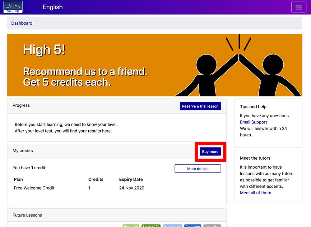 カランオンラインのマイページ