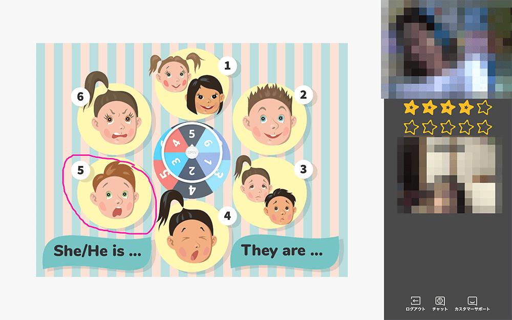 小学生がお気に入り ゲーム感のオンライン英会話